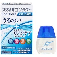 Lion Smile Contact Cool Fresh