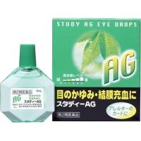 Kyrion Study AG