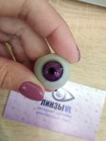 Tone 38 Фиолетовый под заказ