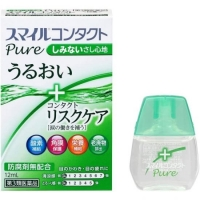 Lion Smile Contact Pure